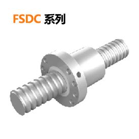 FSDC系列滾珠丝杆
